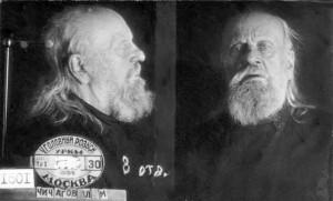 Священномученик митрополит Серафим (Чичагов)